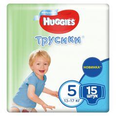Трусики-подгузники Huggies для мальчиков для мальчиков (13-17 кг) 15 шт.