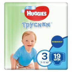 Трусики-подгузники Huggies для мальчиков для мальчиков (7-11 кг) 19 шт.