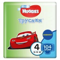 Трусики-подгузники Huggies для мальчиков Disney для мальчиков (9-14 кг) 104 шт.
