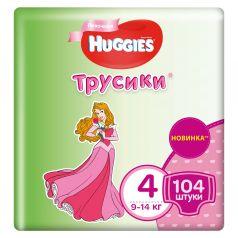 Трусики-подгузники Huggies для девочек Disney для девочек (9-14 кг) 104 шт.