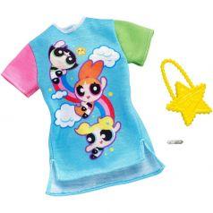 Набор одежды для кукол Barbie Коллаборации Голубая туника с зверятами/желтая сумка