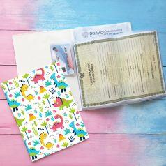Папка для документов Счастье внутри на 2 комплекта документов