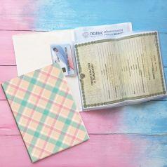 Папка для документов Счастье внутри на 4 комплекта документов