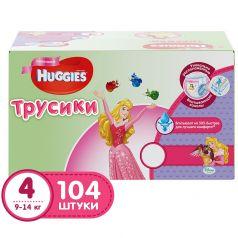 Трусики Huggies Мега(4) для девочек (9-14 кг) 104 шт.
