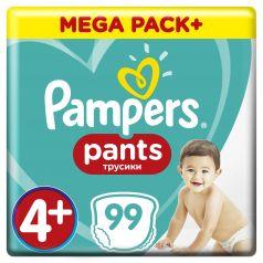Подгузники-трусики Pampers Pants Maxi Plus р. 4+ (9-15 кг) 99 шт.