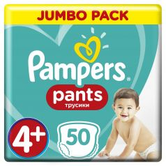 Подгузники-трусики Pampers Pants Maxi Plus р. 4+ (9-15 кг) 50 шт.