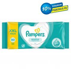 Влажные салфетки Pampers Sensitive детские, 80 шт