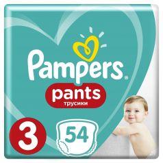 Трусики-подгузники Pampers Pants 3 (6-11 кг) 54 шт.