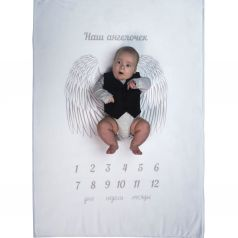 Плед Мимими 90 х 135 см, цвет: белый/серый