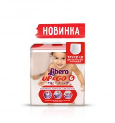 Трусики-подгузники Libero Up&Go Size 6 (13-20 кг) 14 шт.