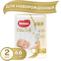 Подгузники Huggies Elite Soft (3-6 кг) 66 шт.