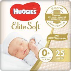 Подгузники Huggies Elite Soft р. 0 (0-3.5 кг) 25 шт.