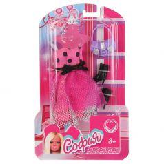"""Карапуз, Карапуз, Одежда для кукол """"Розовое платье в горошек, обувь, сумочка"""", 29см"""