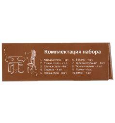 Набор мебели для кукол Огонек Столовая