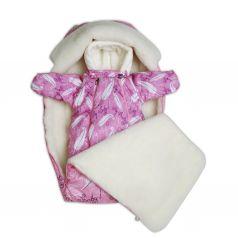 Комплект на выписку Baby smile! Babyglory, цвет: розовый 2 предмета комбинезон-мешочек р.20-62
