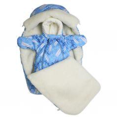 Комплект на выписку Baby smile! Babyglory, цвет: голубой 2 предмета комбинезон-мешочек р.20-62