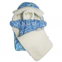 Комплект на выписку Baby smile! Babyglory, цвет: бирюзовый 2 предмета комбинезон-мешочек р.20-62