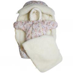 Комплект на выписку Baby smile! Babyglory, цвет: бежевый 2 предмета комбинезон-мешочек р.20-62