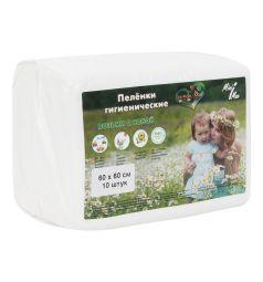 Пеленки Minimax Детские 60 х 60 см, 10 шт