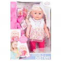 Кукла Игруша 42 см
