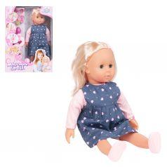Набор игровой Игруша Кукла с аксессуарами 42 см