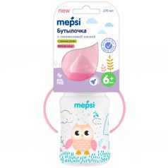 Бутылочка Mepsi для кормления с широким горлом с ручками полипропилен, 270 мл, цвет: розовый