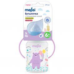 Бутылочка Mepsi для кормления с широким горлом с ручками полипропилен, 270 мл