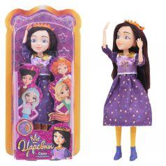 Кукла Карапуз Царевна Соня 29 см