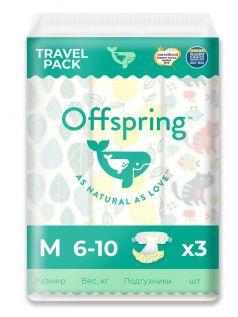 Подгузники Offspring Travel Pack р. M (6-10 кг) шт.