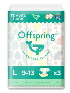 Подгузники Offspring Travel Pack р. L (9-13 кг) шт.
