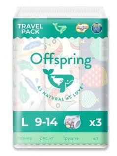 Трусики-подгузники Offspring Travel Pack р. L (9-14 кг) шт.