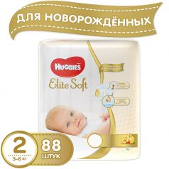 Подгузники Huggies Elite Soft (3-6 кг) 88 шт.