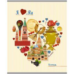 Тетрадь общая А5 96л клетка Darvish Российская символика