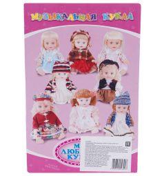 Кукла Tongde Моя любимая кукла на батарейках