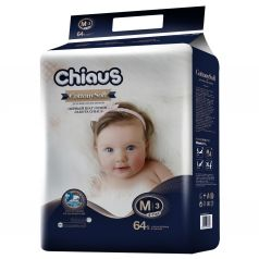 Подгузники Chiaus Cottony Soft (6-11 кг) шт.