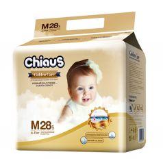 Трусики-подгузники Chiaus Golden Care (6-11 кг) шт.