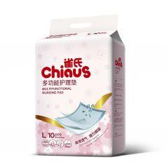 Пеленки Chiaus одноразовые 60х90 см