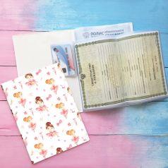 Папка для документов Счастье внутри Единороги на розовом на 2 комплекта Балет