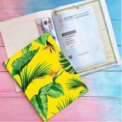 Папка для документов Счастье внутри Совы на 2 комплекта Желто-зеленые цветы