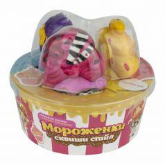 Набор кукол 1Toy Мороженки сквиши стайл (жёлтый/сиреневый/малиновый)