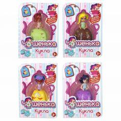 Кукла-трансформер 1Toy Чашенька в розовом платье, фиолетовые волосы 18 см