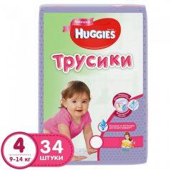 Трусики-подгузники Huggies для девочек (9-14 кг) шт.