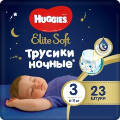 Подгузники-трусики Huggies 109433, р. 3, 6-11 кг, 23