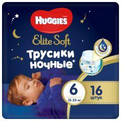 Подгузники-трусики Huggies 109433, р. 6, 15-25 кг, 16