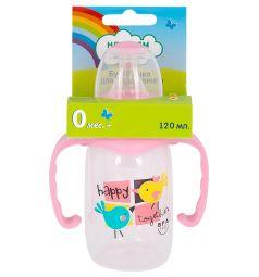 Бутылочка Ням-Ням с ручками пластик с рождения, 120 мл, цвет: прозрачный