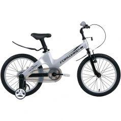 Forward, Велосипед Cosmo 18 2020 серый