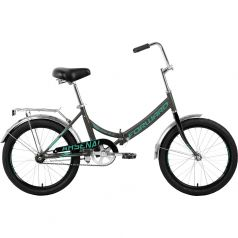 Forward, Велосипед Arsenal 20 1.0 14 серый/бирюзовый