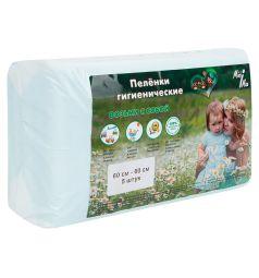Пеленки детские Minimax 60х60 см, 5 шт