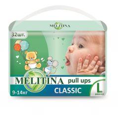 Подгузники-трусики MELITINA, 32