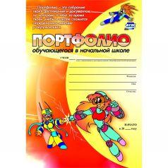 Комплект-папка Издательство Учитель Портфолио обучающегося в начальной школе